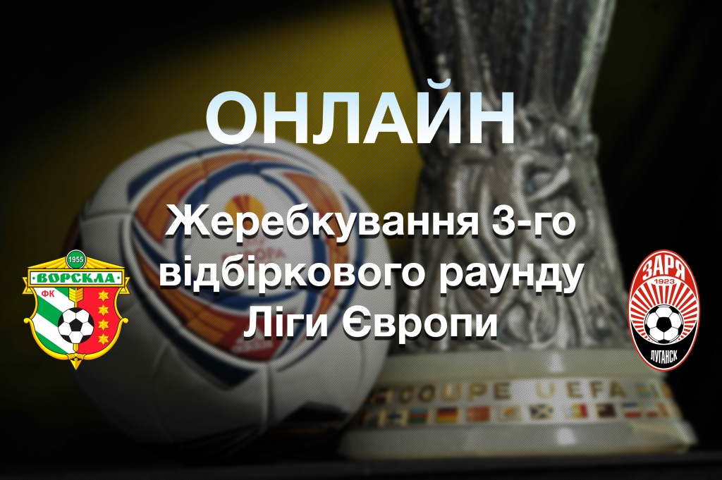 General views of trophies and yearbook - 2011 UEFA Super Cup