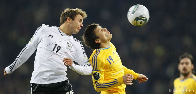 Ukraine vs Germany